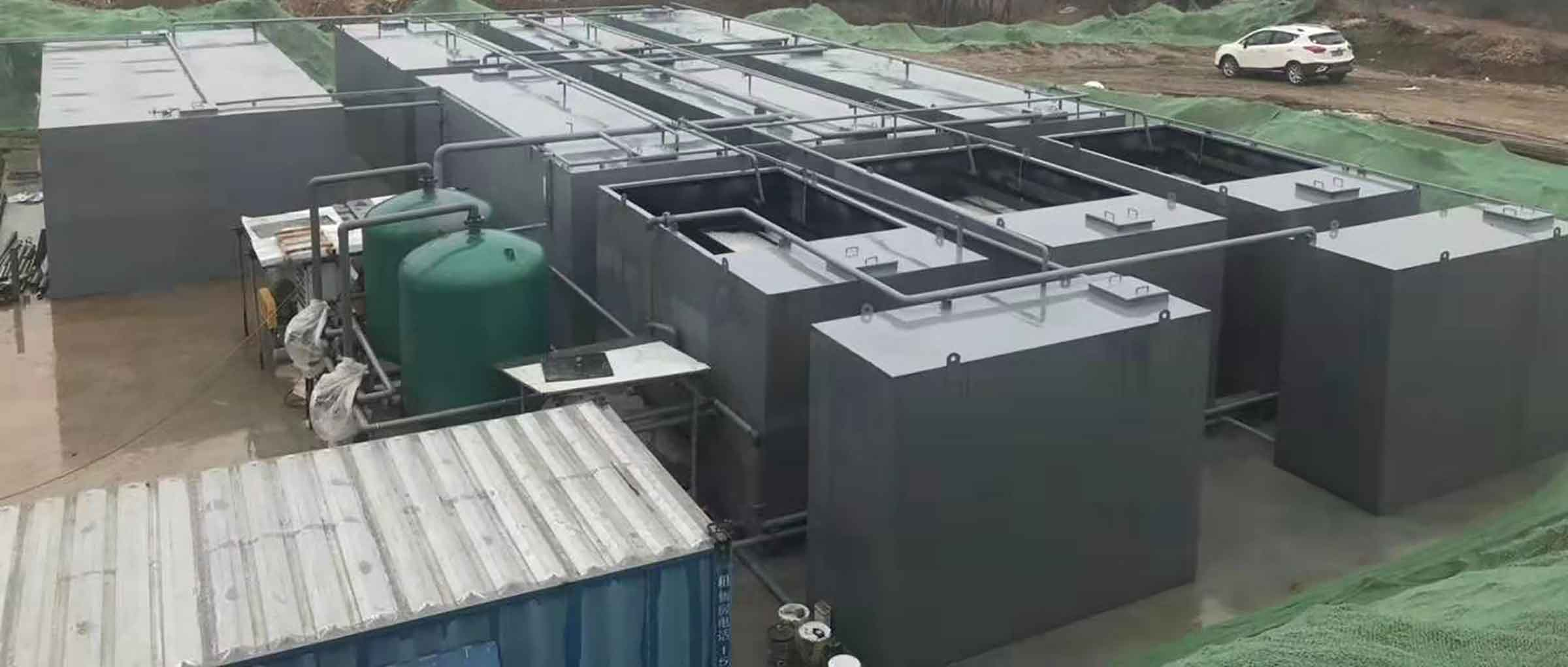 Waste Water Treatment System banner